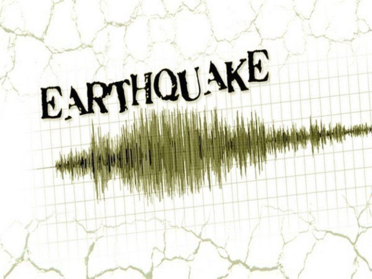 12.12 magnitude earthquake strikes Hindu Kush in Afghanistan