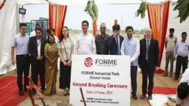 Photo of FORME announces ground breaking ceremony for first industrial park in India