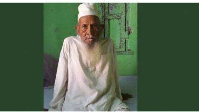 Photo of Freedom fighter Mohammed Bazi passed away at 102