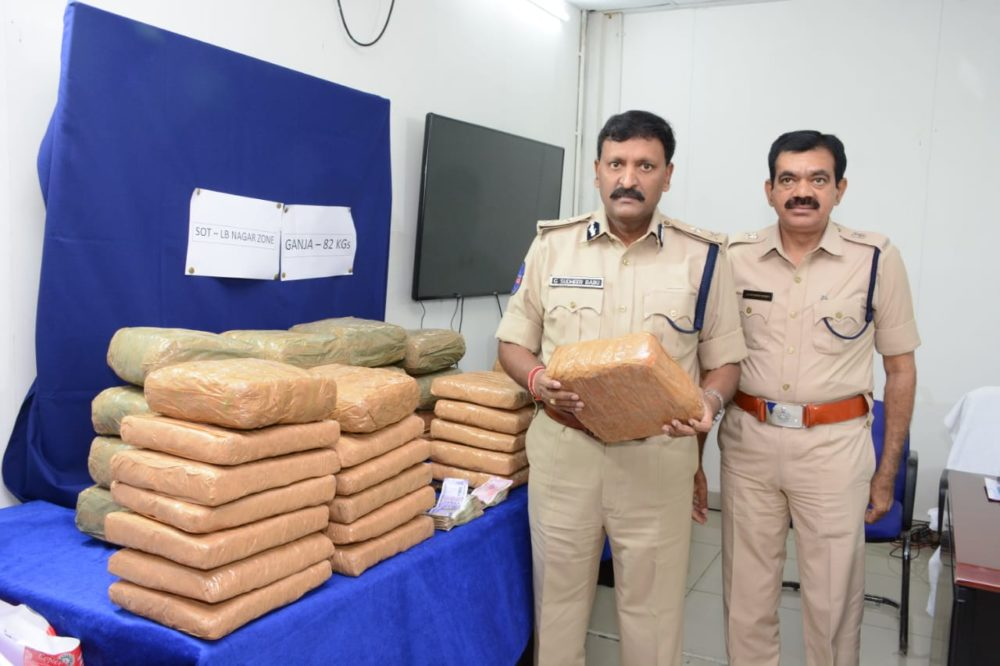 Ganja smuggling racket busted-five interstate drug peddlers held seized 82 kgs of ganja