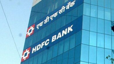 Photo of RBI penalises HDFC Bank for violating KYC norms