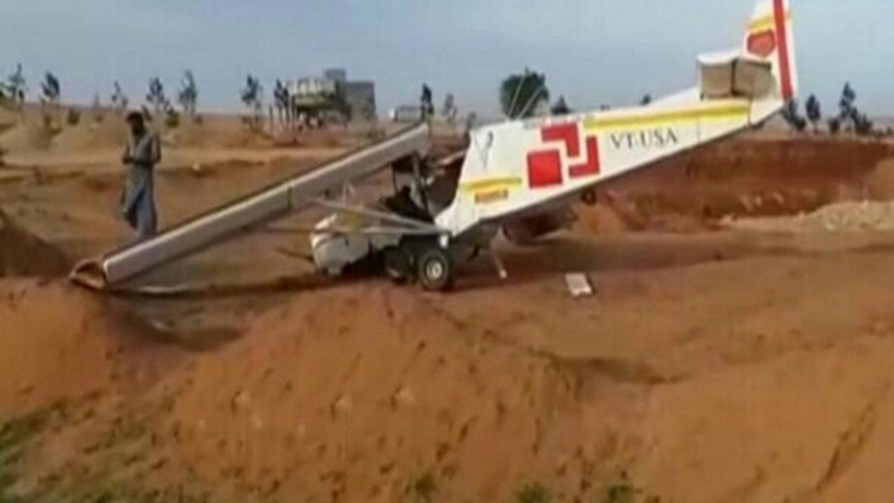 Telangana: Hang glider crashes in Siddipet, 2 injured