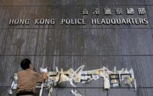 Hong Kong: Protestors end 15-hour long siege of police headquarters amid battle for Extradition Bill