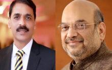 Asif Ghafoor responds to Amit Shah's tweet over India's victory
