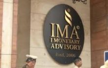 IMA Ponzi Scam: Founder flees to Dubai after cheating to the tune of Rs 1500 Cr
