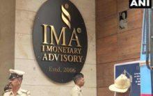 IMA Jewels case: Blue corner notice issued against founder Mansoor Khan