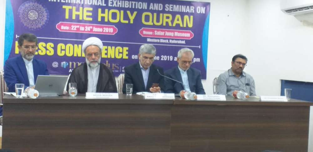 3-day International Quran Exhibition to be held from 22-24 June in Hyderabad