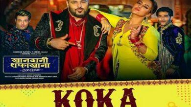 Photo of 'Khandaani Shafakhana' first song out: Sonakshi burns the dance floor in 'Koka'