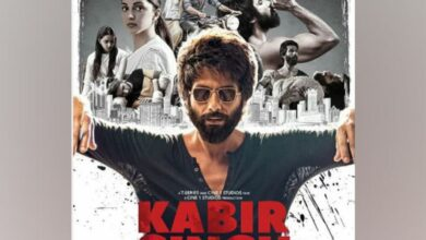 Photo of Shahid's 'Kabir Singh' in troubled waters, Doctor files complaint to stop screening