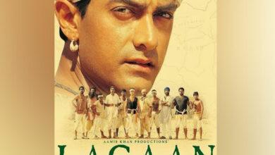 Photo of Iconic film 'Lagaan' clocks 18 years
