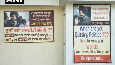Photo of Posters asking Sidhu to quit politics seen in Ludhiana