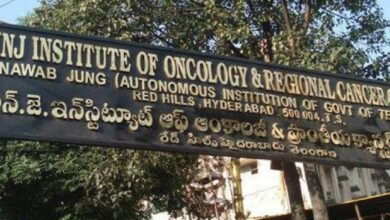 Photo of Hyderabad: New 'High-tech' cancer block at MNJ hospital
