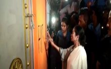 W Bengal: Post polls, politics of 'capturing offices' begins between TMC, BJP