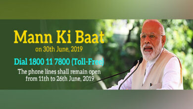 Photo of PM Modi's 'Mann ki Baat' to resume on June 30