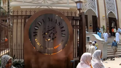 Photo of Modi mosque: Is masjid in Bengaluru named after PM?