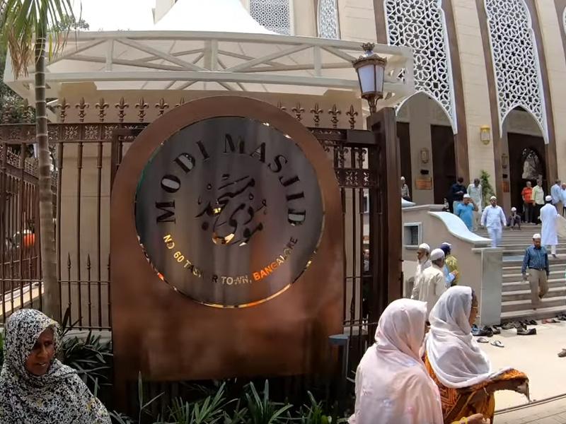 Modi-Masjid