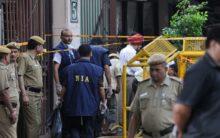 4 accused get bail in Malegaon 2006 blast case