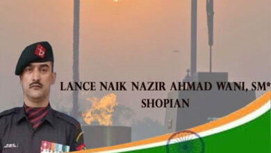 Photo of Army school named after Lance Naik Nazir Ahmad Wani
