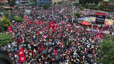 Photo of Massive protest in Kathmandu against controversial Guthi Bill