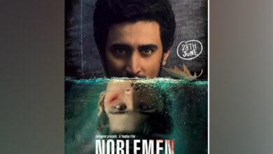 Photo of Based on bullying, Kunal Kapoor's 'Nobelmen' to release on June 28