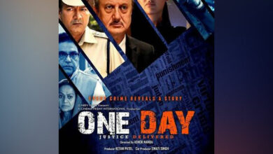 Photo of Anupam Kher, Esha Gupta-starrer 'One day' to release on Jun 28
