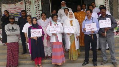 Photo of Doctors strike hit services in Telangana