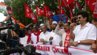Photo of All party Dharna against land grabbers at GHMC Head office