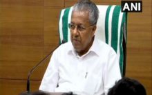 Congress is BJP's supply agency: Kerala CM