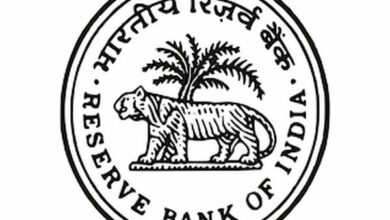 Photo of RBI imposes penalty on four banks for non-compliance of KYC/AML rules