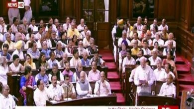Photo of Modi introduces his Council of Ministers in Rajya Sabha