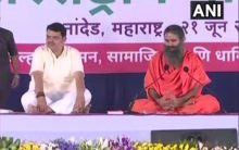 Maharashtra: Ramdev, Fadnavis perform yoga on fifth International Yoga Day
