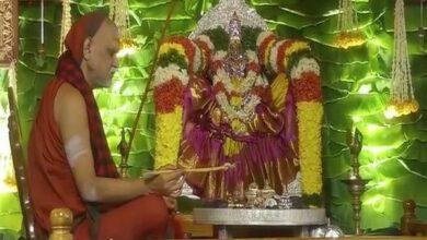 Photo of Andhra, Odisha, Telangana CM to attend a spiritual event