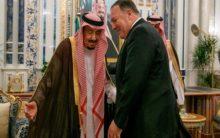Pompeo didn't discuss Khashoggi murder case with Saudi King: US official