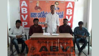Photo of ABVP bandh evokes total response in State