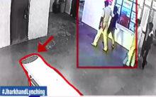 Tabrez lynching: CCTV footage shows 'inhumane' police treatment