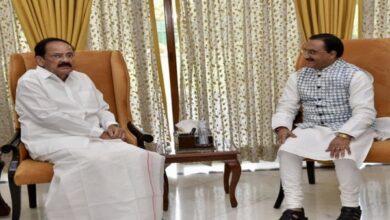 Photo of HRD Minister Ramesh Pokhriyal meets VP Naidu