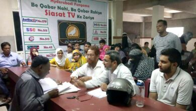 Photo of Counseling Session