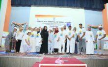 Jeddah: Consulate General of India celebrates International Yoga Day