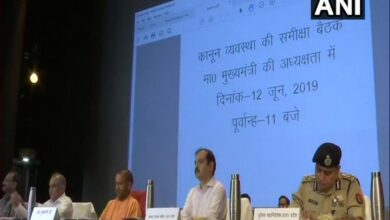 Photo of CM Adityanath holds review meeting on law and order situation in state