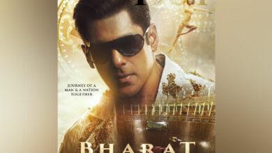 Photo of Salman Khan starrer 'Bharat' enters Rs. 50 crore club on Day 2