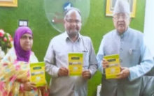 Zahid Ali Khan releases books