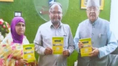 Photo of Zahid Ali Khan releases books