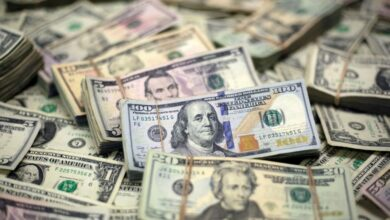 Photo of Dollar drops amid bets on rate cuts, geopolitical tensions