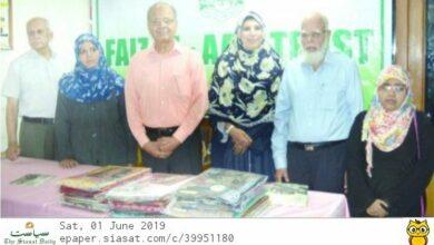 Photo of Faiz-e-Aam Trust distributes ration kits among 600 needy families