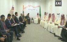 PM Narendra Modi meets Saudi Prince; discusses Hajj quota beside other issues