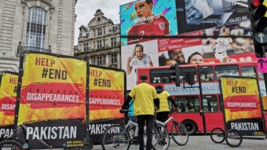 Photo of London: Baloch organisations hold joint campaign against enforced disappearances