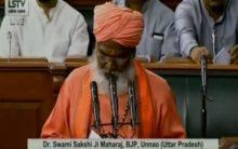 Slogans of 'Mandir vahin banayenge' raised as Sakshi Maharaj takes oath as MP