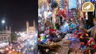 Photo of Shopping spree at Charminar