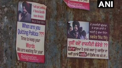 Photo of Posters asking Sidhu to keep his promise of quitting politics seen in Punjab
