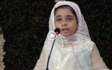 Motivational speech on Namaz by a small girl
